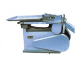 WQJ-200 To & From Cutting Machine