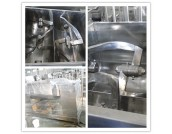 SCH Series Double Paddle Tank Type Blender